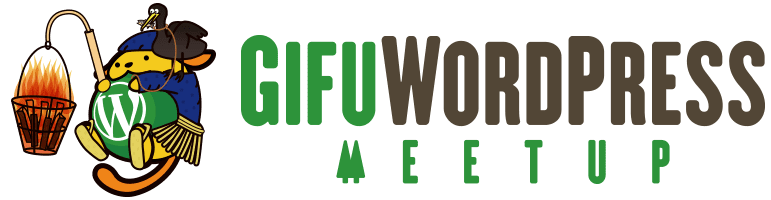 Gifu WordPress Meetup