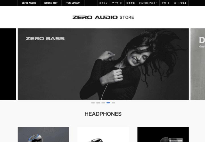 協和ハーモネット – ZeroAudio STORE